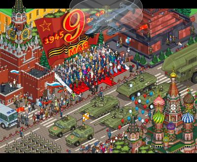 PixelArt Парад Победы нв Красной площади в Москве