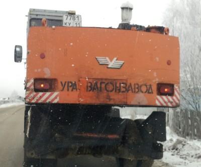 """Экскаватор """"Урал вагонзавод"""" с закрашенной буквой """"л"""""""