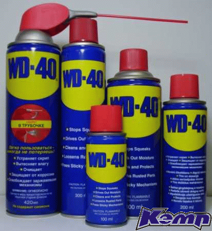 wd-40-recurcion-set