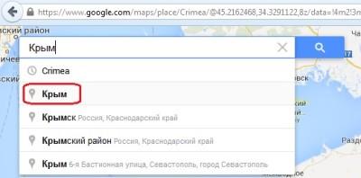 Google maps: Крым независимое государство