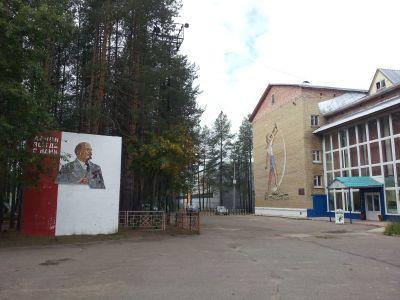 Ухта, детский парк - Ленин и пионеры