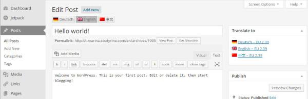 QTranslate-X - Интерфейс редактирования страниц одновременно на нескольких язывках